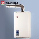 【買BETTER】櫻花熱水器/ 櫻花牌熱水器 SH-1333數位恆溫強排熱水器(13L)★ 送6期零利率(同SH-1335)