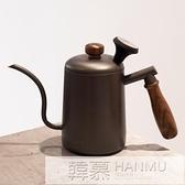 手沖咖啡壺304不銹鋼掛耳長嘴壺細口壺套裝帶溫度計防燙把手600ml  韓慕精品