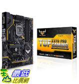 主板 ASUS TUF Z370 Pro Gaming LGA1151 DDR4 HDMI DVI M.2 Z370 ATX Motherboard Gigabit LAN
