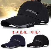 帽子男士夏天戶外遮陽鴨舌帽防曬太陽帽中年釣魚帽夏季休閒棒球帽       伊芙莎