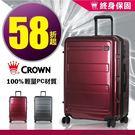 皇冠限時59折Crown超級輕(2.7 ...