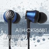 【曜德 / 新上市】鐵三角 無線藍牙 ATH-CKR55BT 藍色 入耳式耳機 免持通話 ★免運★送收納盒★