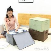 衣物收纳箱  折疊衣服收納箱布藝有蓋收納盒牛津布整理箱衣物小號布箱子儲物箱 倾城小铺
