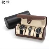 手錶收藏盒 便攜式防塵圓筒手錶收納盒手錶盒腕錶首飾盒簡約皮質手錬展示盒子【快速出貨】