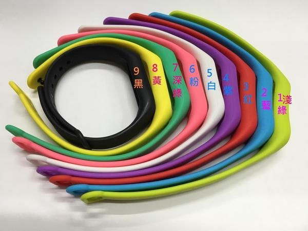【鼎立資訊】小米手環2 替換腕帶 彩色手環 手環套 小米2 錶帶 腕帶 手錶 手鏈 手帶 運動手環