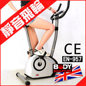 磁控健身車│自由輪磁控健身車[安規認證]室內腳踏車.運動健身器材推薦【BODY SCULPTURE】