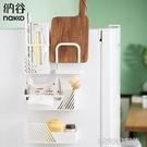 鐵藝冰箱側壁收納架掛架置物架側面儲物架廚房多功能調味架YDL