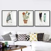 裝飾畫 客廳裝飾畫簡約風格沙發背景牆畫餐廳掛畫現代臥室畫玄關壁畫【八折搶購】