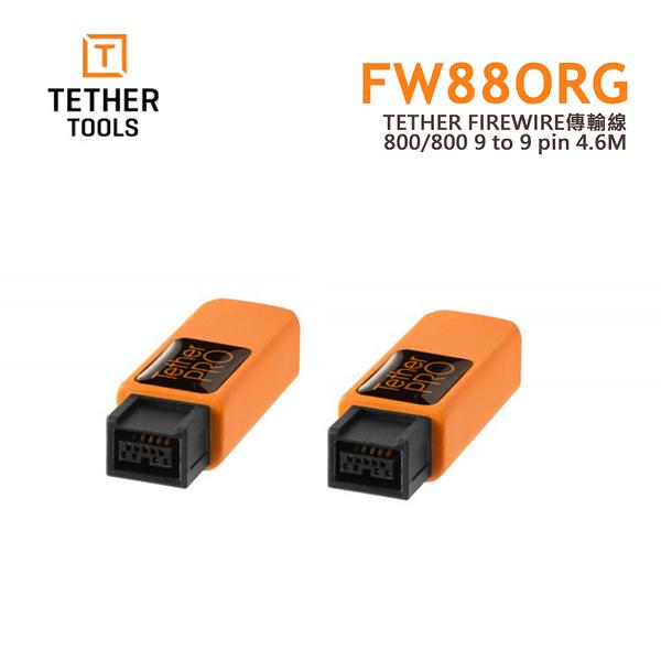 【EC數位】Tether Tools FW88ORG FIREWIRE 傳輸線 800/800 9 to 9 pin 4.6M