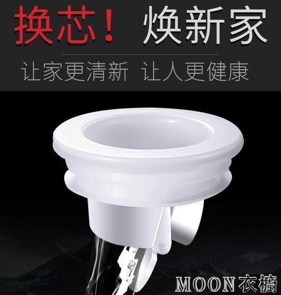 潛水艇地漏防臭芯衛生間廁所下水道蓋防蟲反水反味防臭器硅膠內芯 moon衣櫥