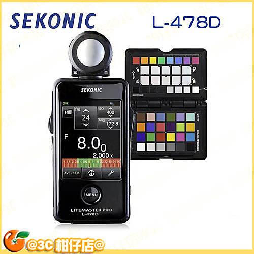 送鏡頭筆 SEKONIC L-478D L478D 攝影 電影 測光表 2.7 LCD 觸控螢幕 Litemaster Pro 正成公司貨