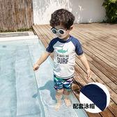 兒童泳衣男童可愛分體速干保暖寶寶嬰兒男孩溫泉游泳衣防曬沙灘褲 任選一件享八折