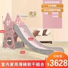 兒童溜滑梯 滑滑梯秋千組合兒童室內家用兒...