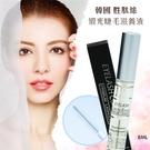 韓國 胜肽絲緞光睫毛調理液 8ml
