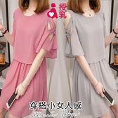 孕婦裝 MIMI別走【P11882】穿搭小女人 雪紡造型連衣裙 哺乳裙