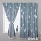 簡易魔鬼氈窗簾免打孔安裝臥室遮陽粘貼式遮光布 【奇趣小屋】