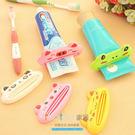 【TT285】卡通造型  牙膏擠出器 擠...