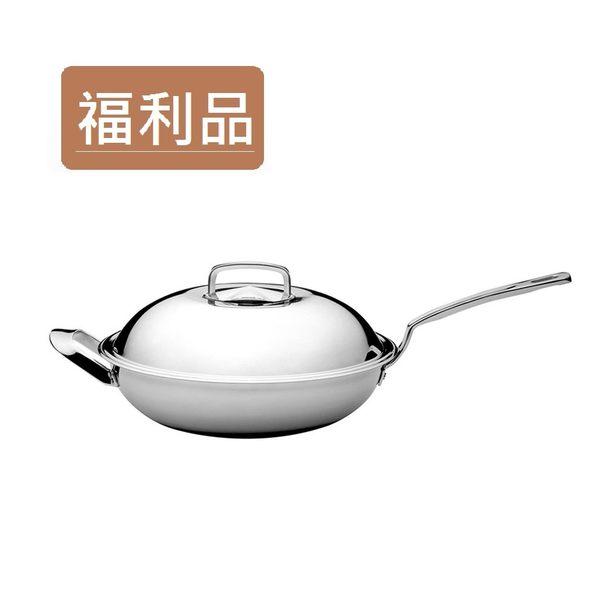 最後一組5折 【福利品】德國WMF 五層炒鍋 28cm