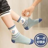男童襪子純棉12男孩冬中筒襪秋冬季防臭兒童棉襪10歲中大童15加厚 阿卡娜