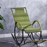 沙灘躺椅子休閒懶人靠背陽臺折疊便攜午睡家用午休椅躺椅椅靠椅搖椅 PA10551『紅袖伊人』
