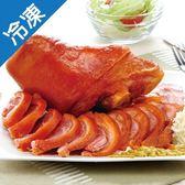 【美式】精選德國豬腳800G/個【愛買冷凍】