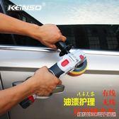 汽車打蠟機 無線鋰電汽車拋光機 劃痕修復上光封釉家用車打蠟機igo 維科特3C