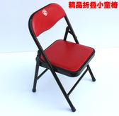 金屬兒童餐椅折疊小椅子靠背椅母子椅成人矮椅子釣魚椅便攜 買一送一 igo『小琪嚴選』