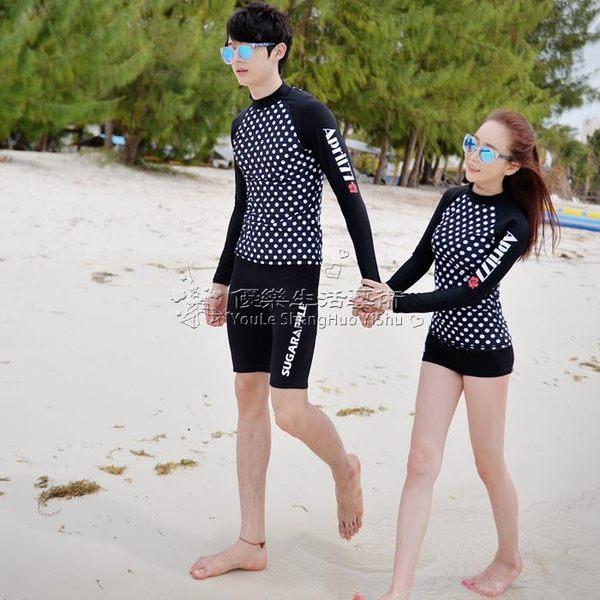 防曬速干潛水服分體長袖拉鏈水母衣 YL-QSF148