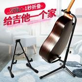吉他架立式放置架子放琵琶尤克里里落地座琴架【雲木雜貨】