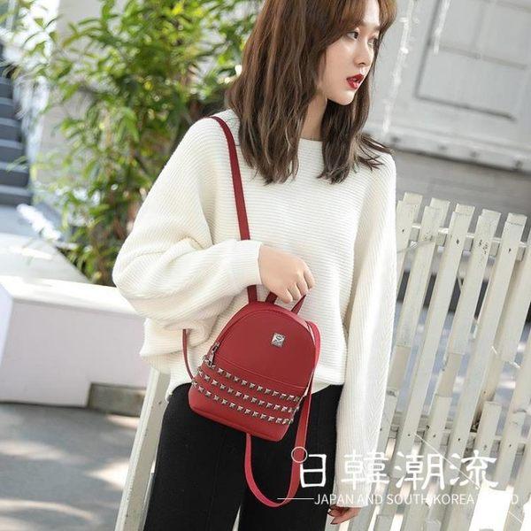 後背包  大容量個性單肩包鉚釘手提後背包女包2019新款潮韓版時尚百搭簡約