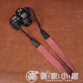 編織通用型 單反數碼照相機背帶微單攝影肩帶減壓尼康佳能 優家小鋪