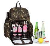 野餐包 含2人餐具組-迷彩系列雙肩手提實用具外觀雙肩後背包68ag16[時尚巴黎]