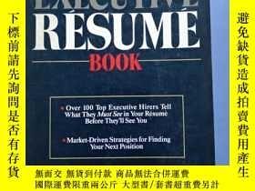 二手書博民逛書店The罕見Executive Resume BookY6699