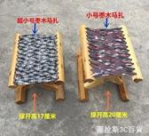 便攜式折疊凳加厚椅子實木馬扎成人釣魚戶外火車小板凳矮凳子包  圖拉斯3C百貨