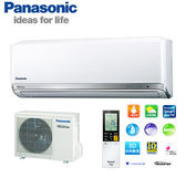 【佳麗寶】-留言享加碼折扣(國際)7-8坪PX型變頻冷暖分離式冷氣CS-PX40BA2/CU-PX40BHA2(含標準安裝)
