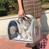 透明貓包太空艙寵物背包貓咪外出便攜包手提攜帶狗狗籠子【匯美優品】