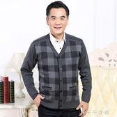 老人毛衣男60-70-80歲 爺爺加厚寬鬆中老年針織羊毛衫爸爸V領開衫 千千女鞋