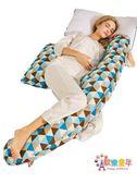 孕婦枕護腰側睡枕頭多功能u型枕靠抱枕托腹墊子側臥枕孕睡覺神器 XW XW