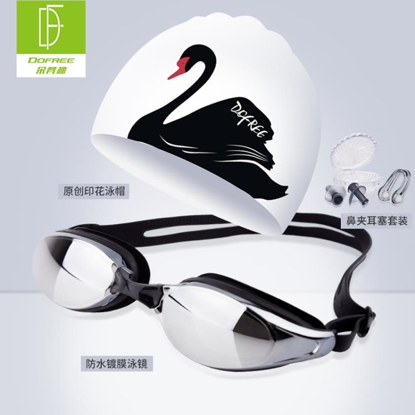 朵梵林泳鏡泳帽套裝 鍍膜高清防霧泳鏡時尚新款印花泳帽游泳裝備 夏日新品