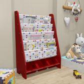 兒童書柜寶寶書架幼兒園圖書架小孩家用簡易收納架繪本架卡通玩具 小巨蛋之家
