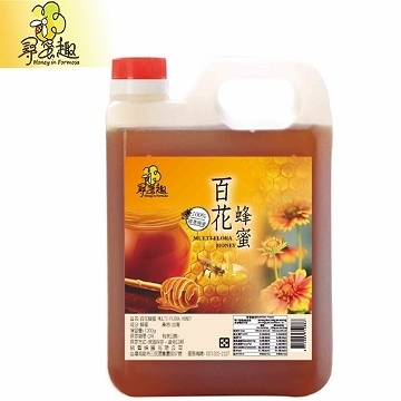 【南紡購物中心】【尋蜜趣】嚴選百花蜂蜜 1200g/桶(輕量超值包裝)