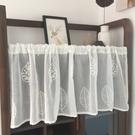 可愛時尚棉麻門簾E408 廚房半簾 咖啡簾 窗幔簾 穿杆簾 風水簾 (200寬*45cm高)