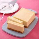 【人氣乳酪專賣店-米迦】2盒法式原味重乳酪(600g±50g/盒)