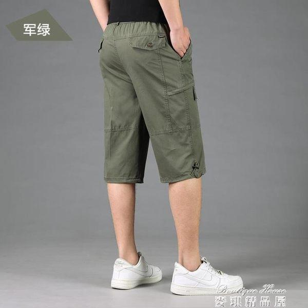 男士七分褲中年純棉沙灘褲寬鬆休閒短褲爸爸中褲工裝馬褲薄  麥琪精品屋