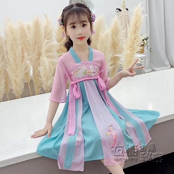女童漢服洋裝夏裝新款洋氣超仙古裝公主裙兒童紗裙夏季襦裙 雙十二全館免運