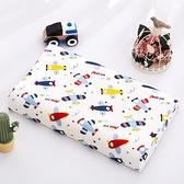 單個裝 兒童乳膠枕套30×50寶寶枕頭套純棉全棉記憶枕套【樂淘淘 】