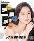 【2wenty6ix】韓國 JMSolution 水光保濕抗皺面膜 (三款)(30mlx10片入)