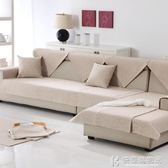 沙發墊現代中式素色棉麻布藝防滑加厚四季通用實木扶手巾套罩全蓋 快意購物網