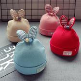 秋冬0-2歲寶寶兒童毛線帽子韓版1女童耳朵帽子潮款男童新生帽保暖  潮流小鋪