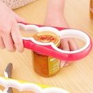 [拉拉百貨]多功能 四合一開瓶器 矽膠 開罐器 擰瓶蓋器 開瓶 隨機出貨 不挑色